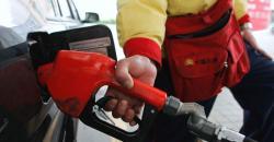 Benzine zam, işte yeni fiyatlar