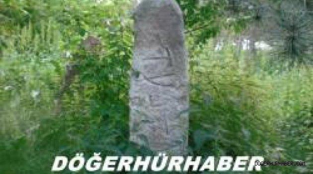 İbrahim Kurt Vefat etti